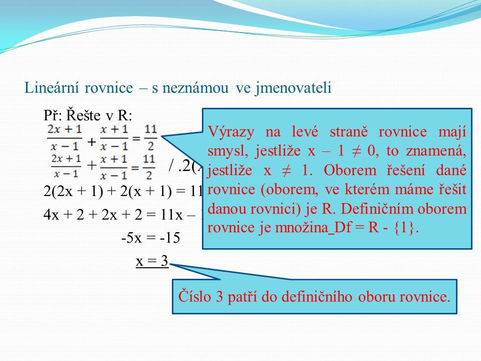 Lineární rovnice – s neznámou ve jmenovateli