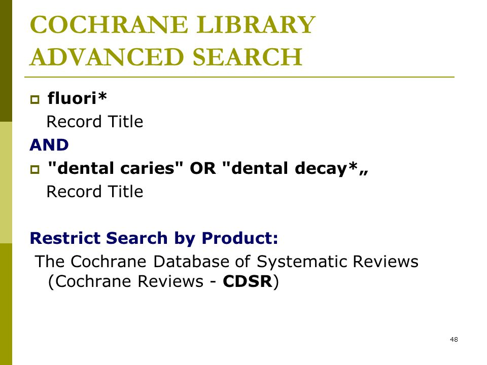 COCHRANE LIBRARY ADVANCED SEARCH