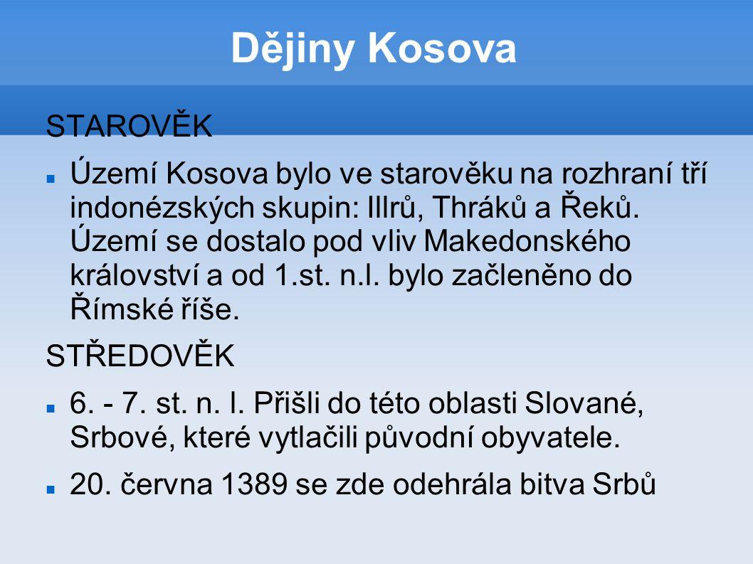 Dějiny Kosova STAROVĚK