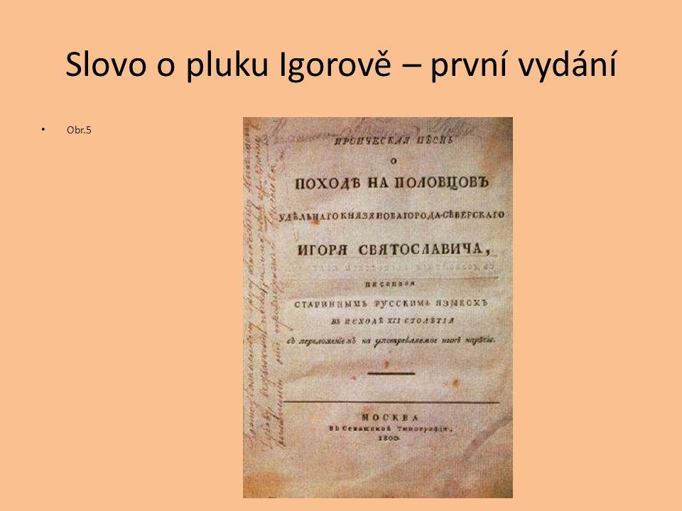 Slovo o pluku Igorově – první vydání