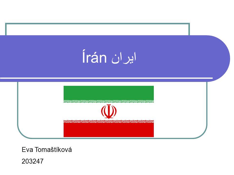 Írán ایران Írán Eva Tomaštíková 203247