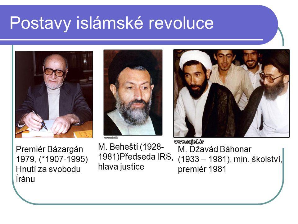 Postavy islámské revoluce