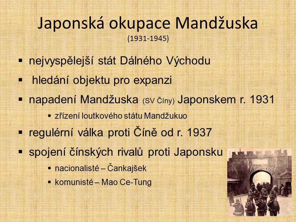 Japonská okupace Mandžuska (1931-1945)
