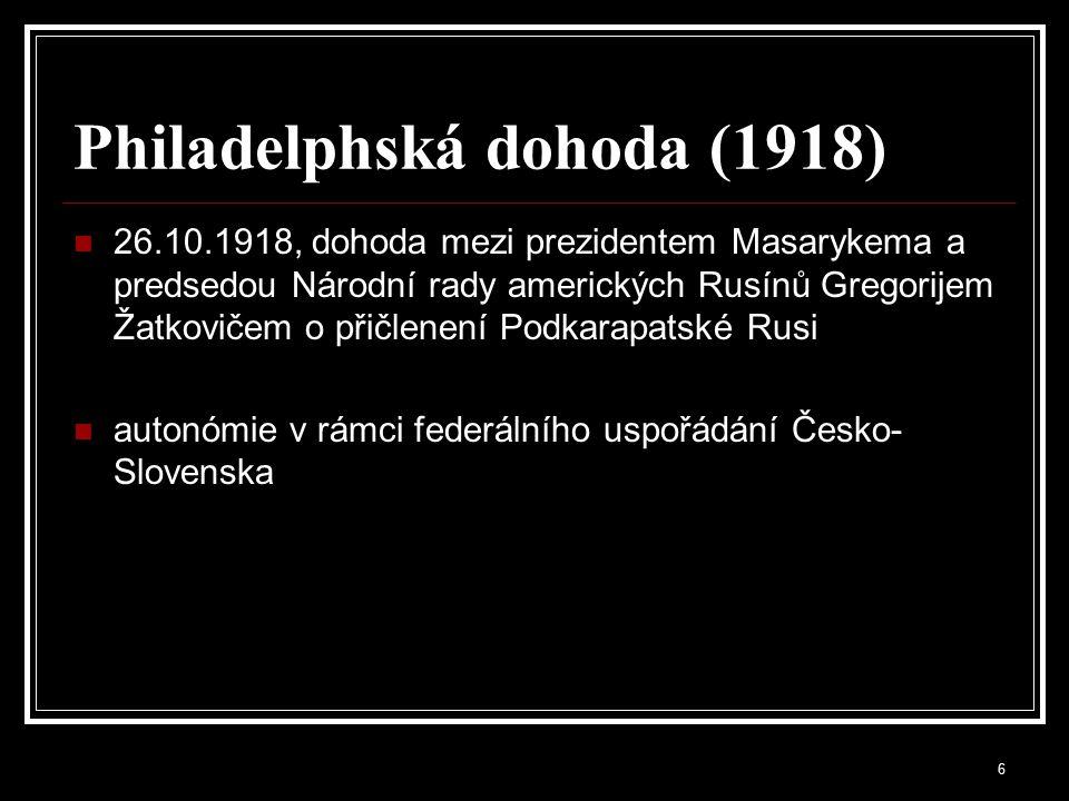 Philadelphská dohoda (1918)