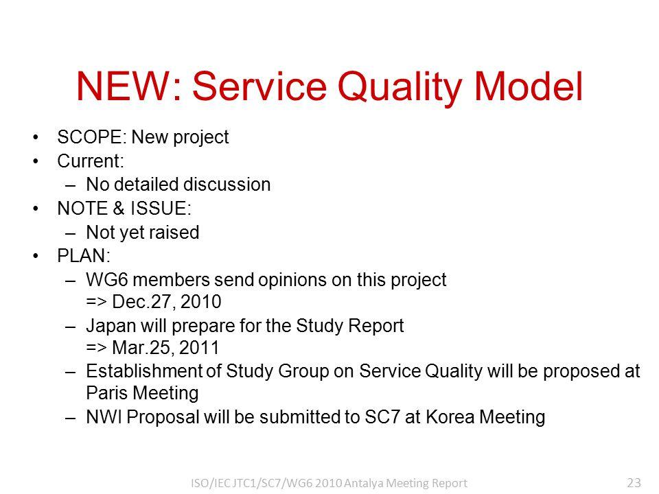 NEW: Service Quality Model
