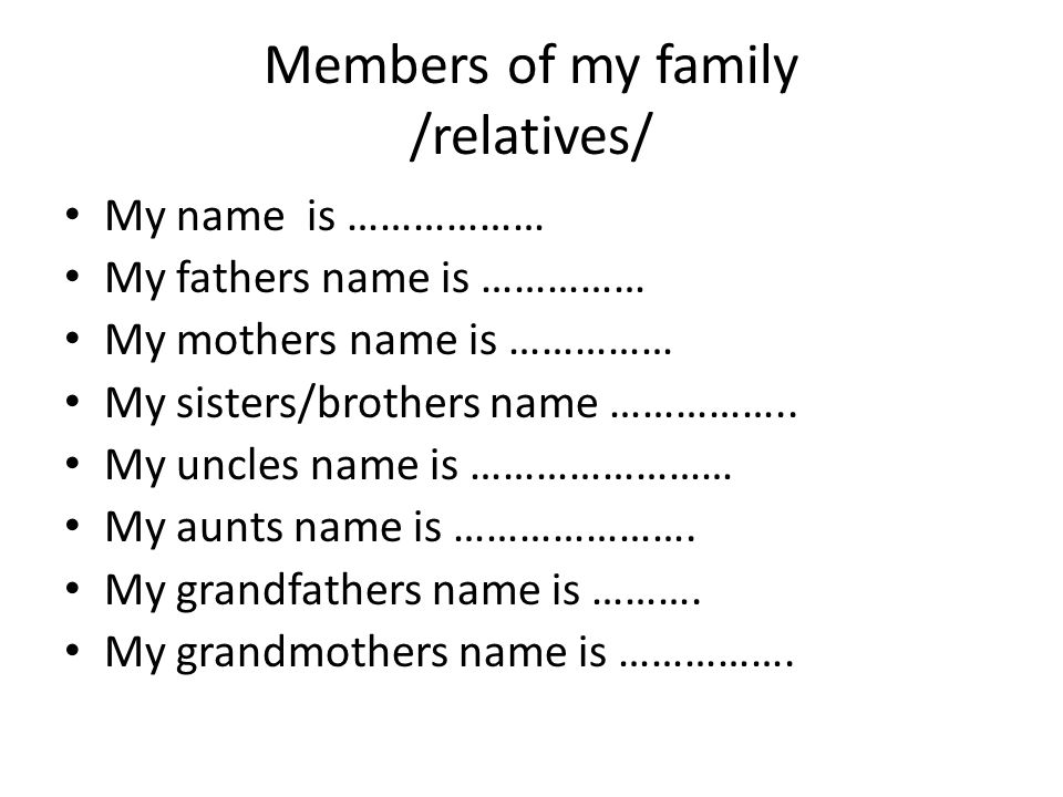 Members of my family /relatives/