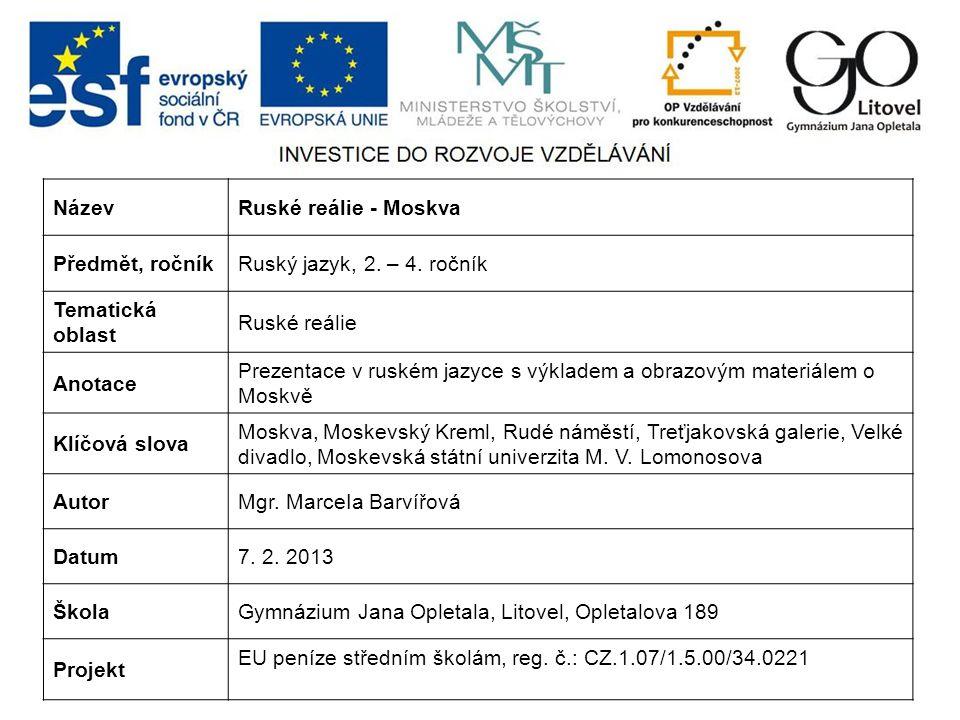 Název Ruské reálie - Moskva. Předmět, ročník. Ruský jazyk, 2. – 4. ročník. Tematická oblast. Ruské reálie.
