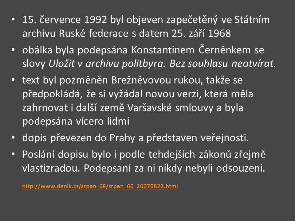 15. července 1992 byl objeven zapečetěný ve Státním archivu Ruské federace s datem 25. září 1968