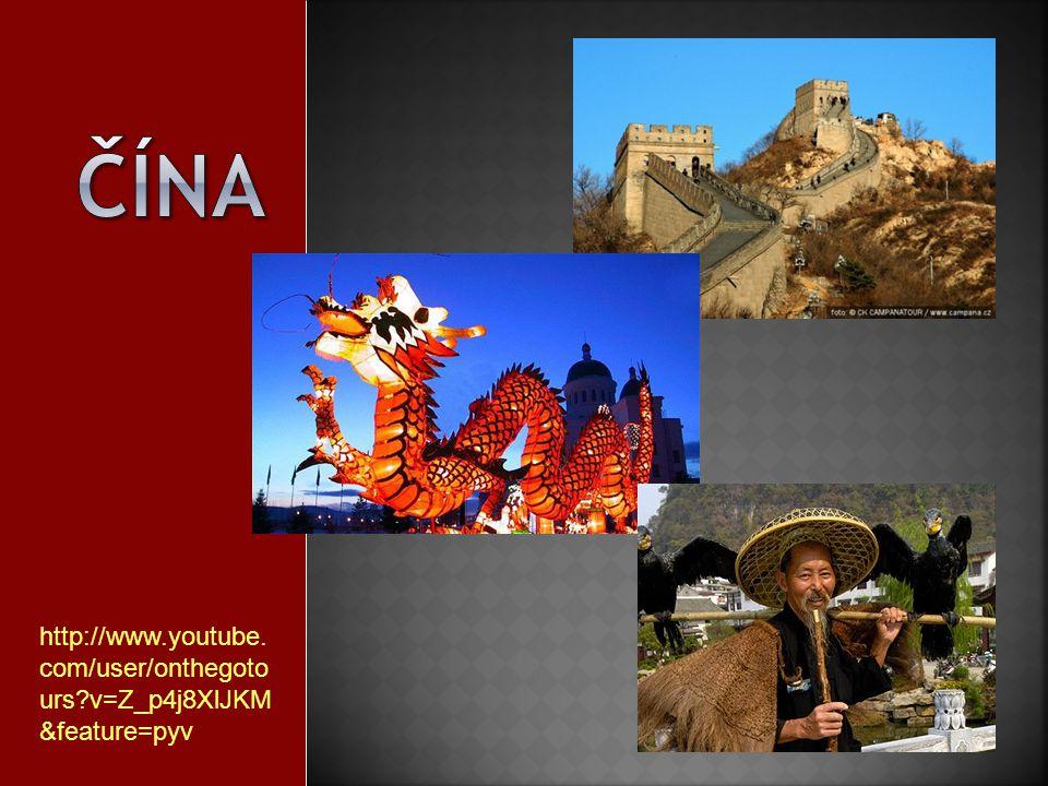 Čína http://www.youtube.com/user/onthegotours v=Z_p4j8XlJKM&feature=pyv