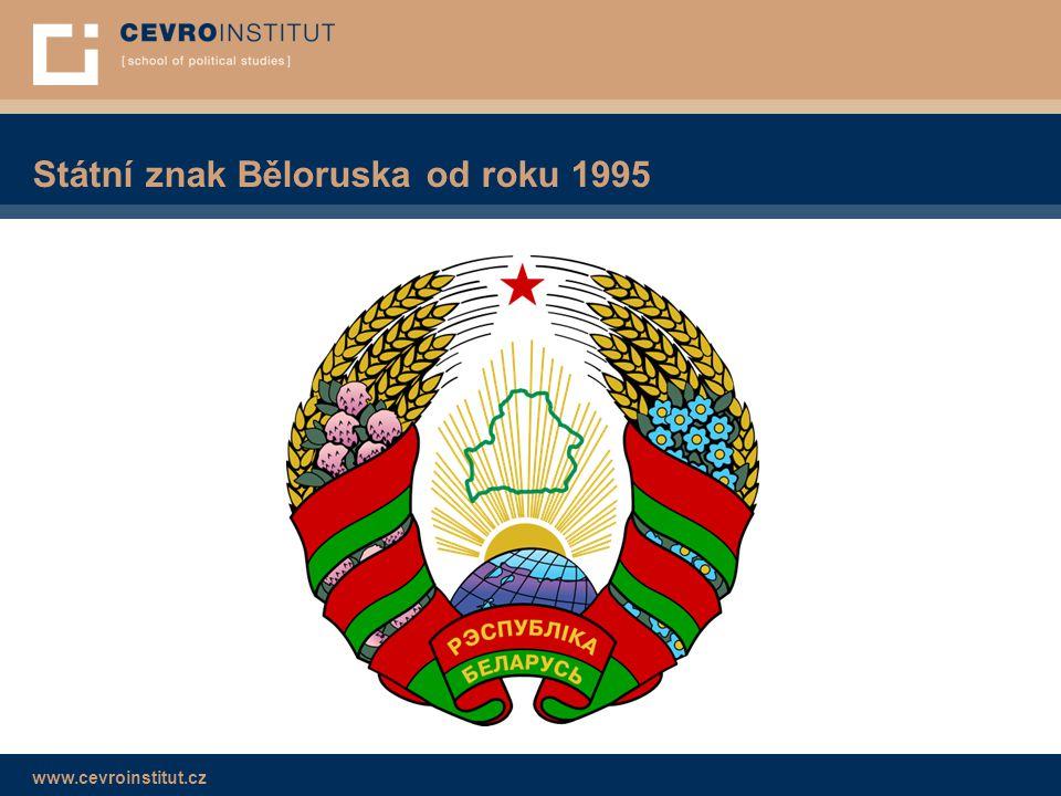 Státní znak Běloruska od roku 1995