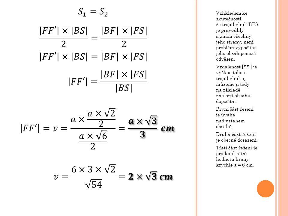 𝑆 1 = 𝑆 2 𝐹𝐹′ × 𝐵𝑆 2 = 𝐵𝐹 × 𝐹𝑆 2 𝐹𝐹′ × 𝐵𝑆 = 𝐵𝐹 × 𝐹𝑆 𝐹𝐹′ = 𝐵𝐹 × 𝐹𝑆 𝐵𝑆