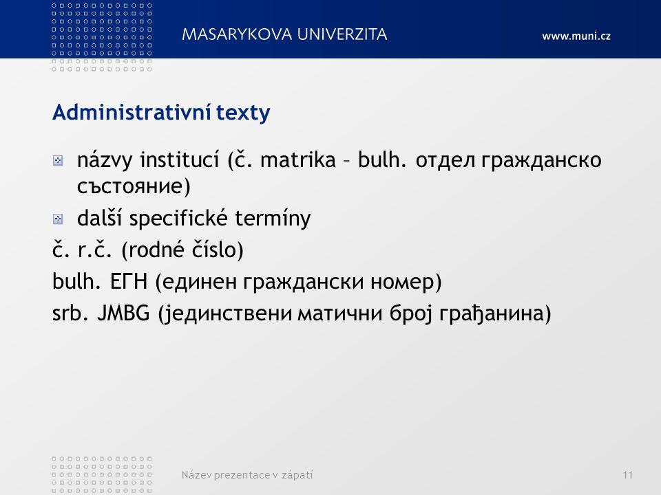 Administrativní texty
