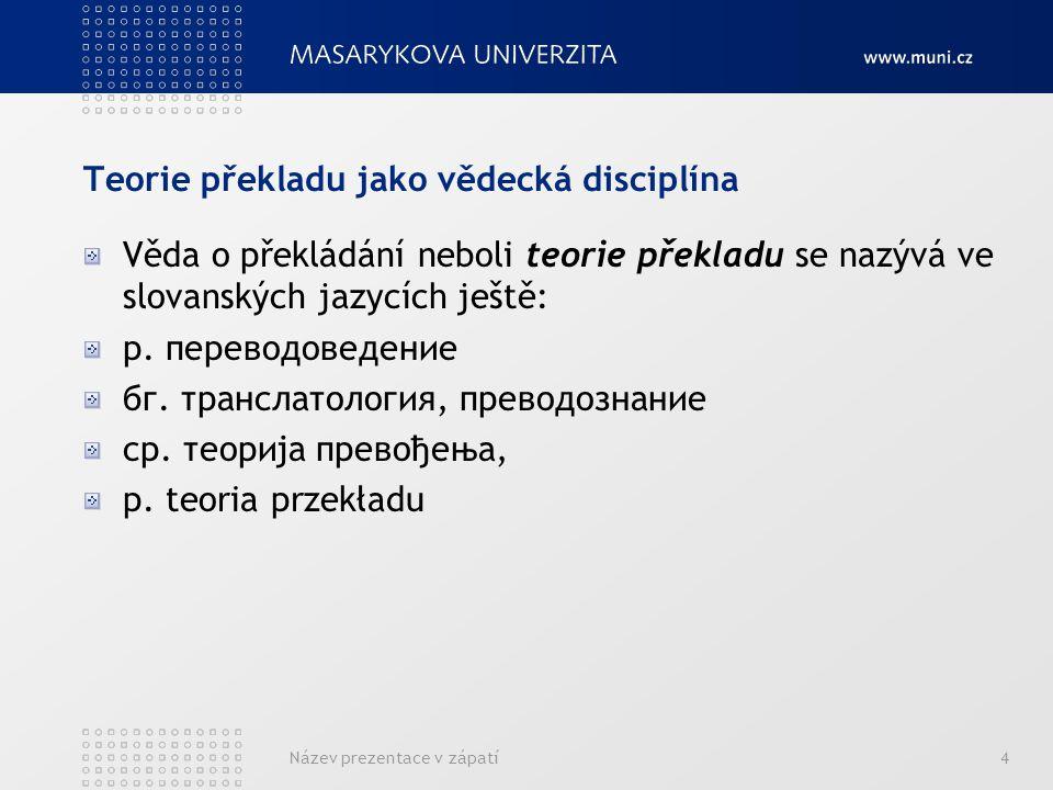 Teorie překladu jako vědecká disciplína