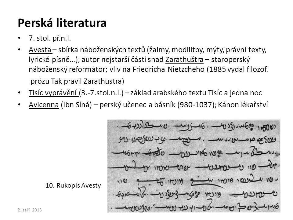 Perská literatura 7. stol. př.n.l.