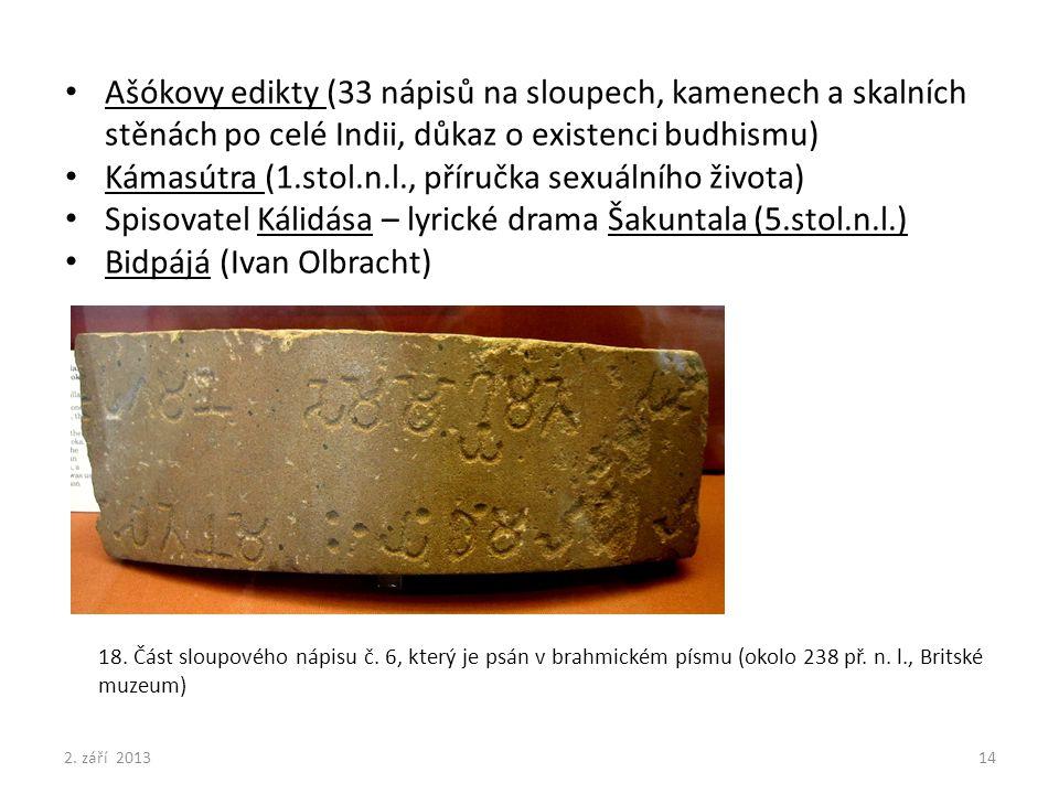 Kámasútra (1.stol.n.l., příručka sexuálního života)