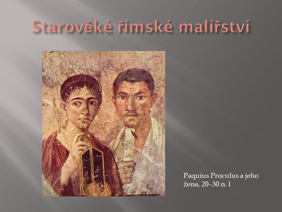 Starověké římské malířství