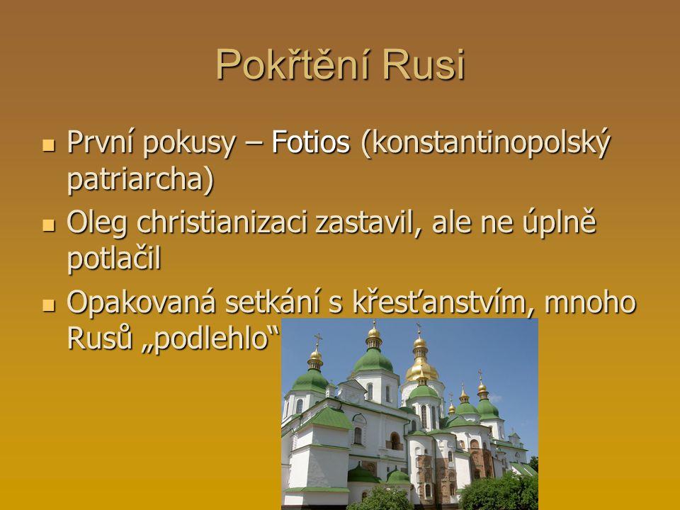 Pokřtění Rusi První pokusy – Fotios (konstantinopolský patriarcha)