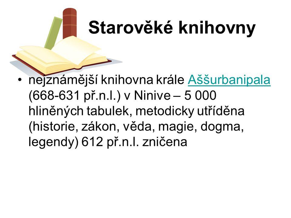 Starověké knihovny