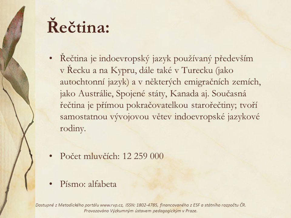 Řečtina: