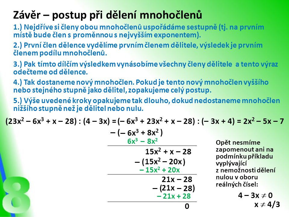Závěr – postup při dělení mnohočlenů