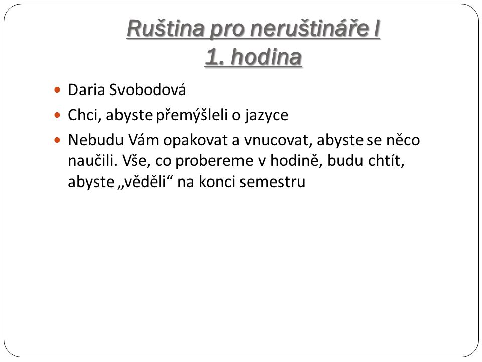 Ruština pro neruštináře I 1. hodina