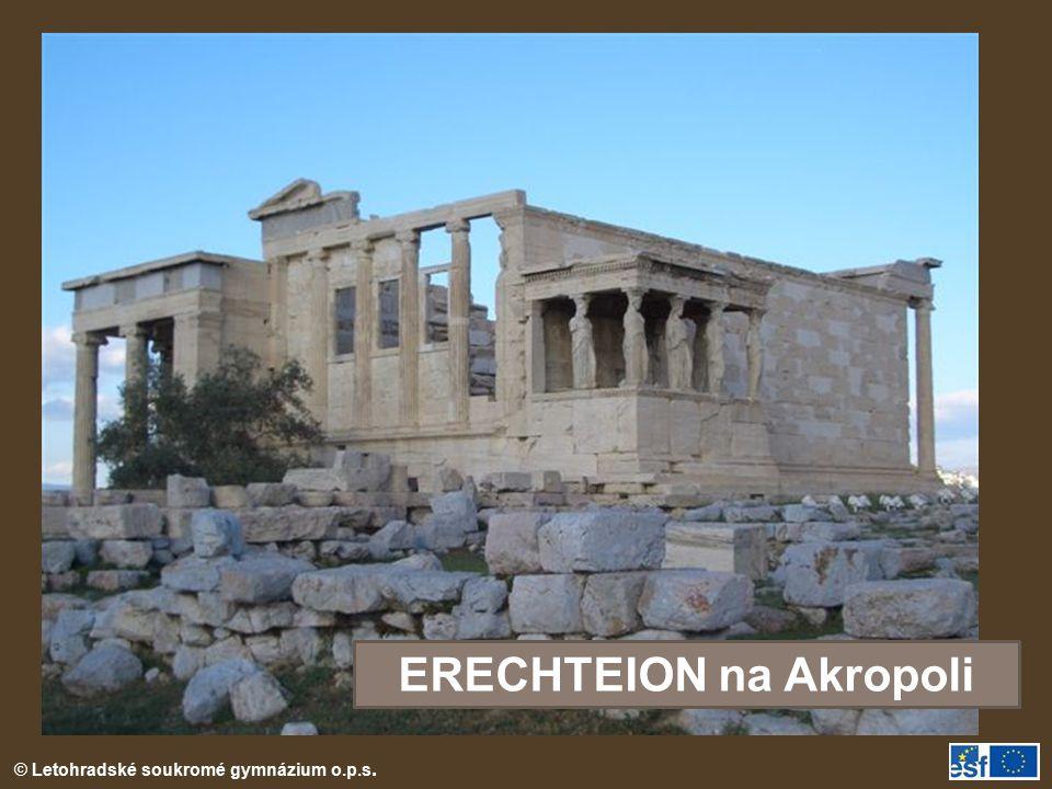 ERECHTEION na Akropoli