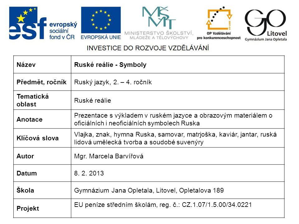 Název Ruské reálie - Symboly. Předmět, ročník. Ruský jazyk, 2. – 4. ročník. Tematická oblast. Ruské reálie.