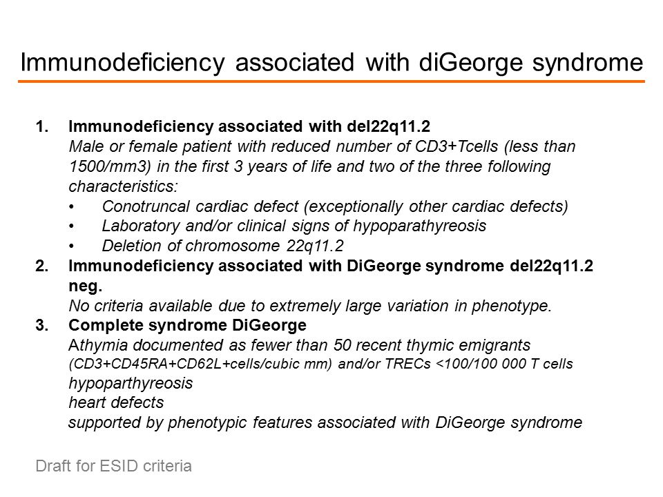 Immunodeficiency associated with diGeorge syndrome