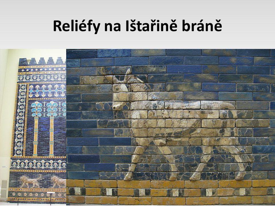 Reliéfy na Ištařině bráně
