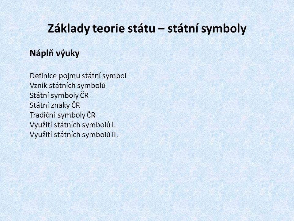 Základy teorie státu – státní symboly