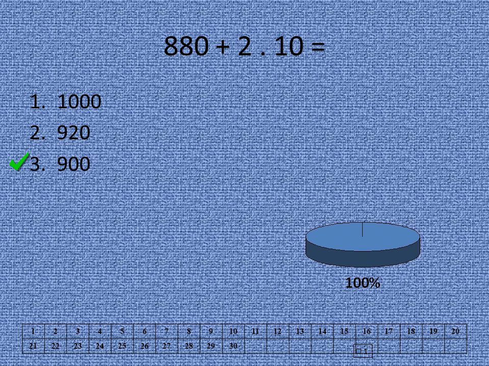 880 + 2 . 10 = 1000. 920. 900. 1. 2. 3. 4. 5. 6. 7. 8. 9. 10. 11. 12. 13. 14. 15. 16.