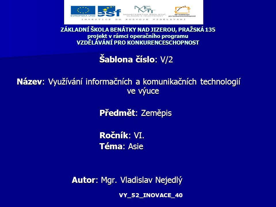 Název: Využívání informačních a komunikačních technologií ve výuce