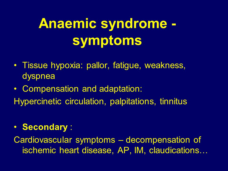 Anaemic syndrome - symptoms rom (AS)