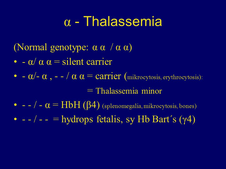 α - Thalassemia (Normal genotype: α α / α α) - α/ α α = silent carrier