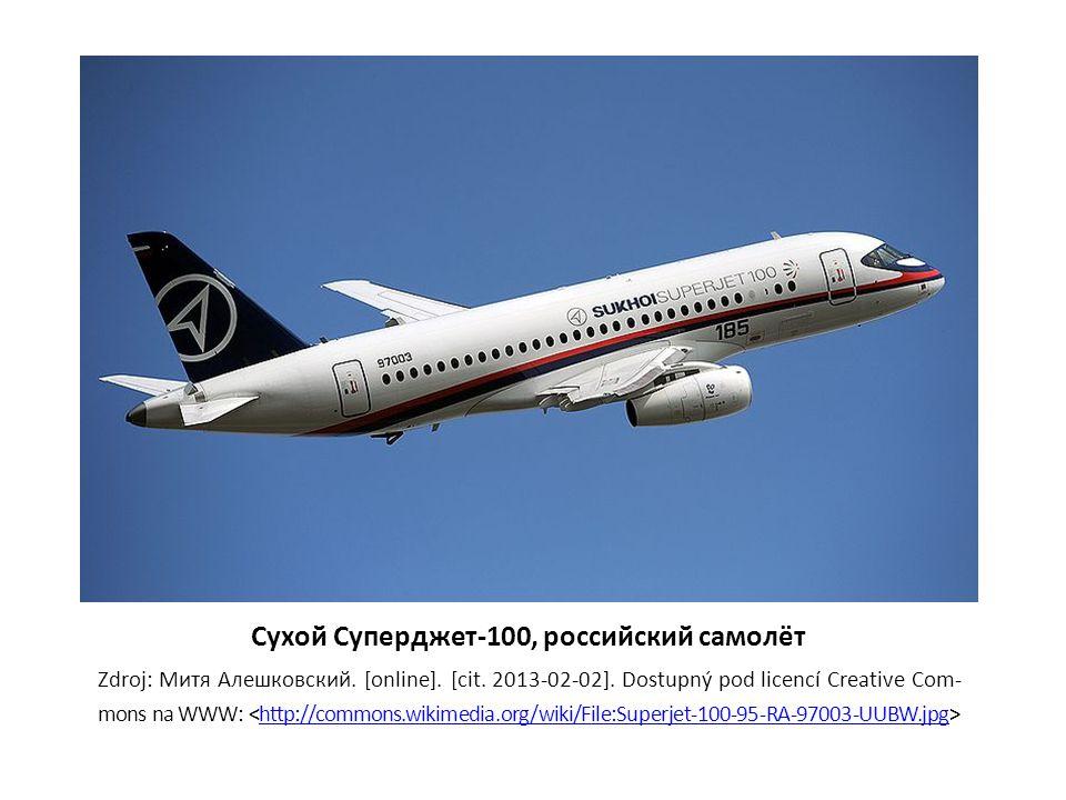 Сухой Суперджет-100, российский самолёт