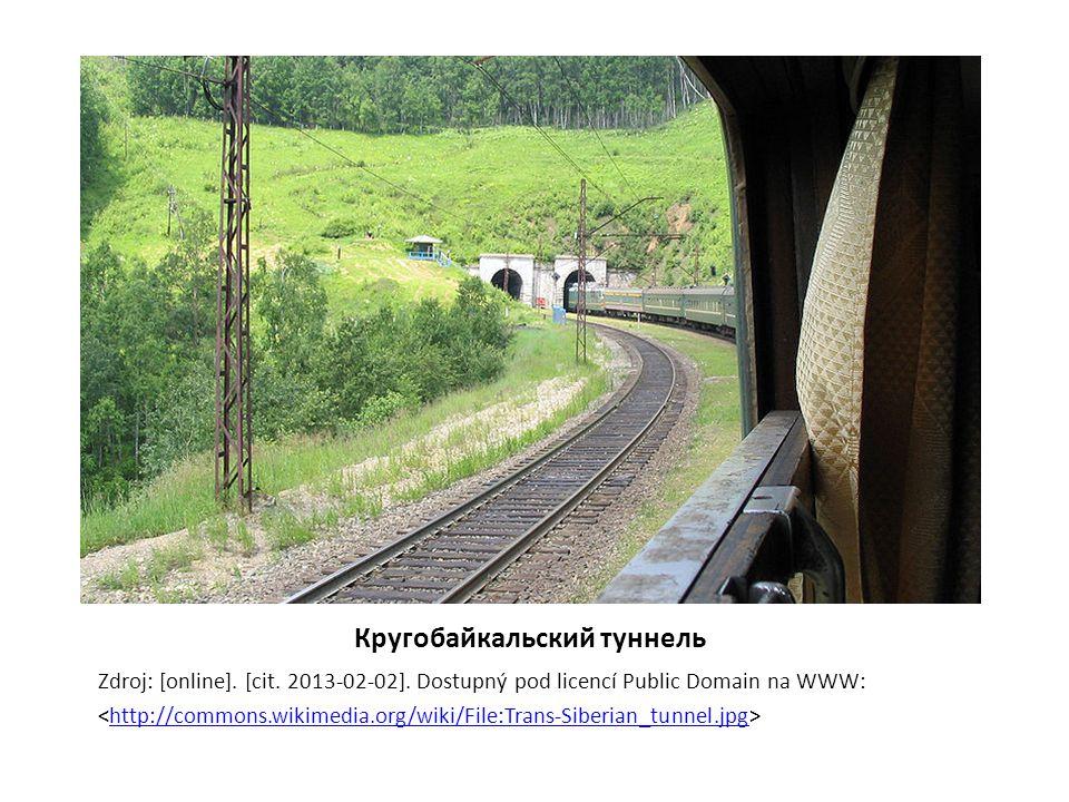 Кругобайкальский туннель