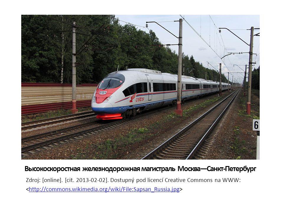 Высокоскоростнaя железнодорожнaя магистраль Москва—Санкт-Петербург