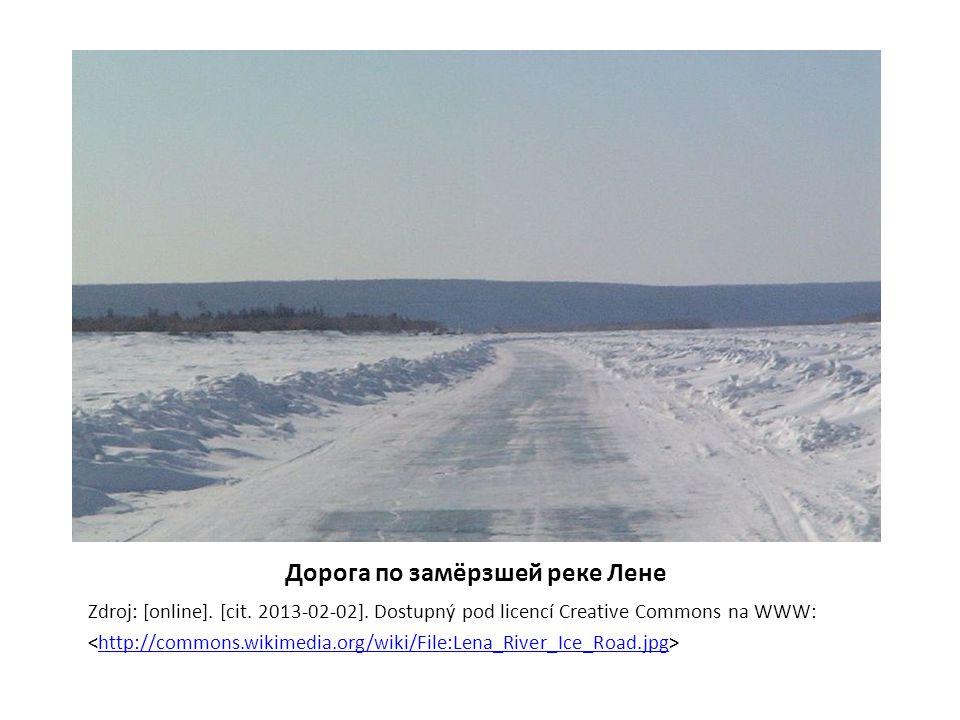 Дорога по замёрзшей реке Лене