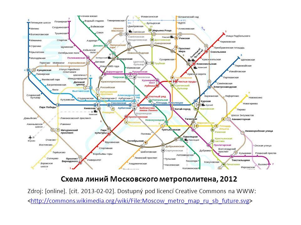 Схема линий Московского метрополитена, 2012