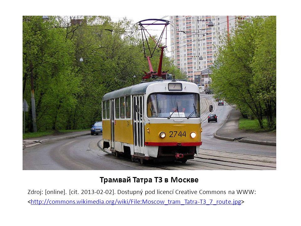 Трамвай Татра T3 в Москве
