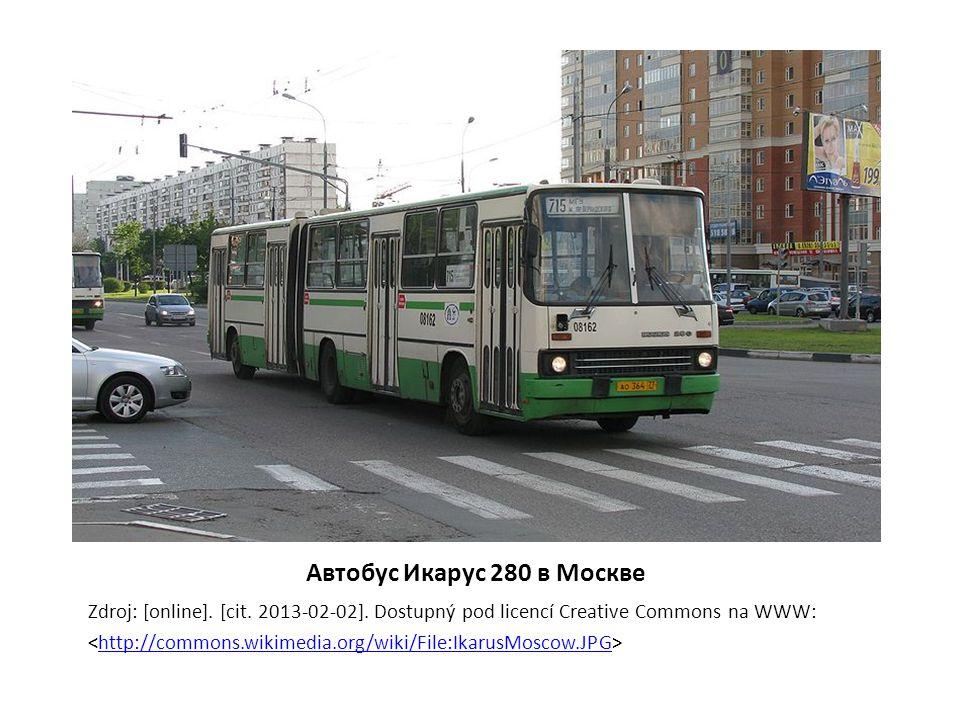 Автобус Икарус 280 в Москве