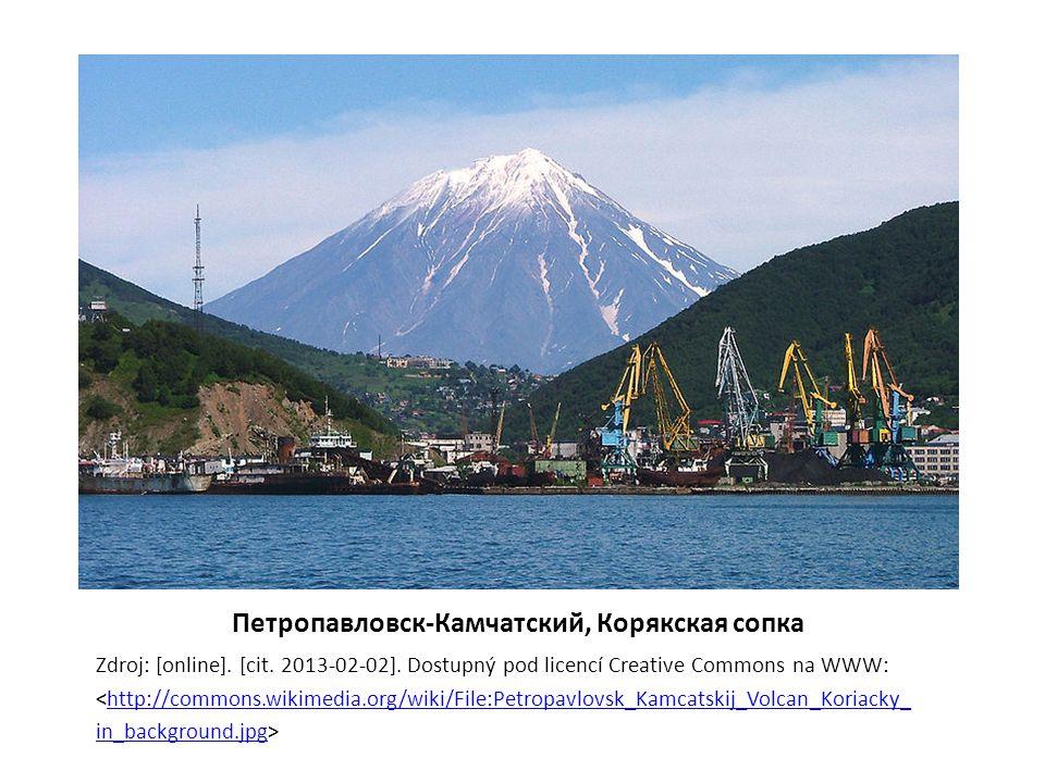 Петропавловск-Камчатский, Корякская сопка