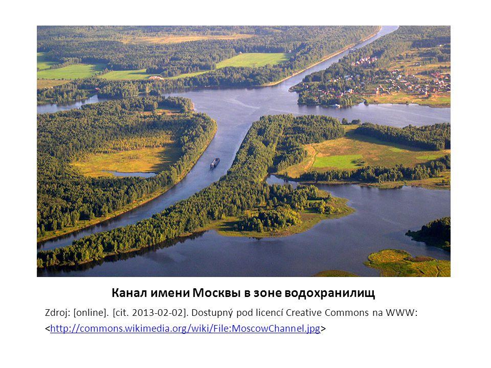 Канал имени Москвы в зоне водохранилищ