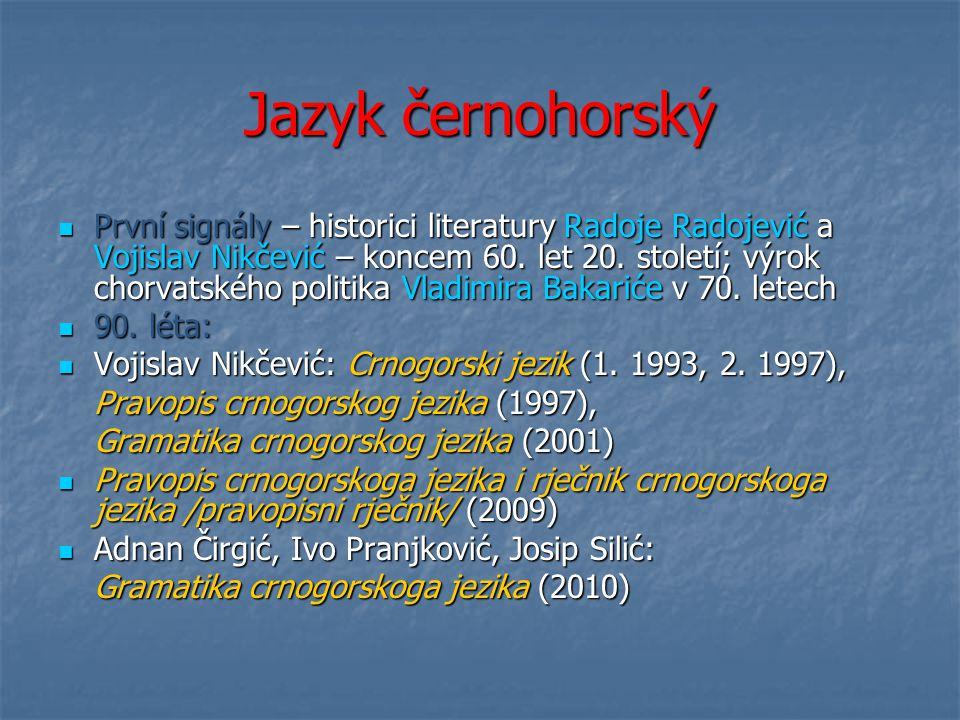 Jazyk černohorský