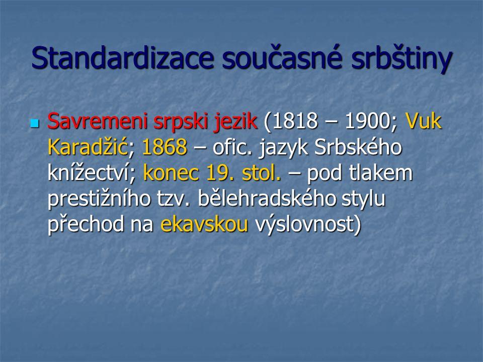 Standardizace současné srbštiny
