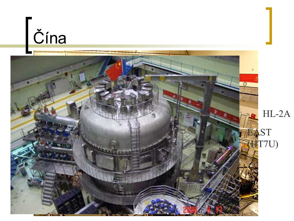 Čína HL-2A EAST (HT7U)