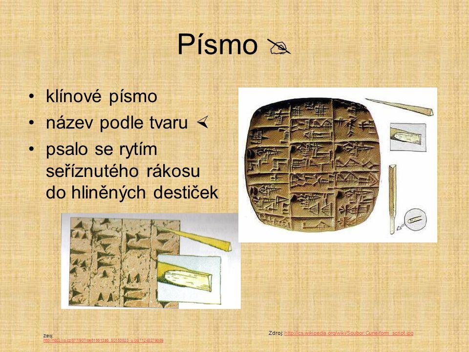 Písmo  klínové písmo název podle tvaru 