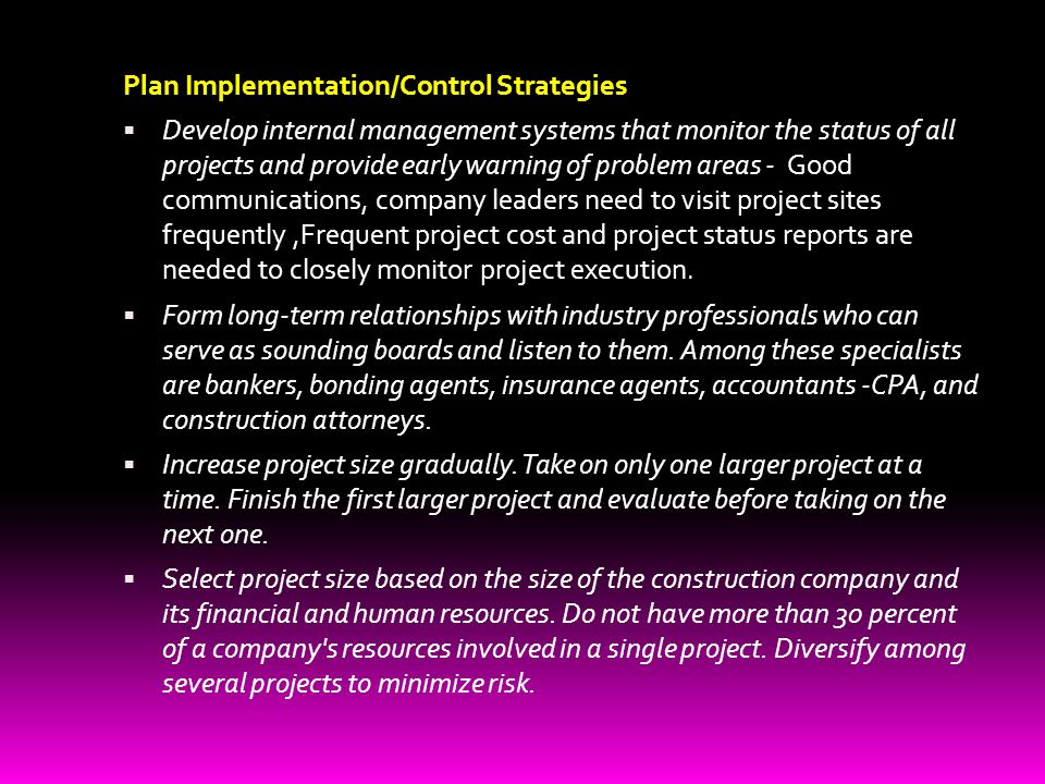 Plan Implementation/Control Strategies