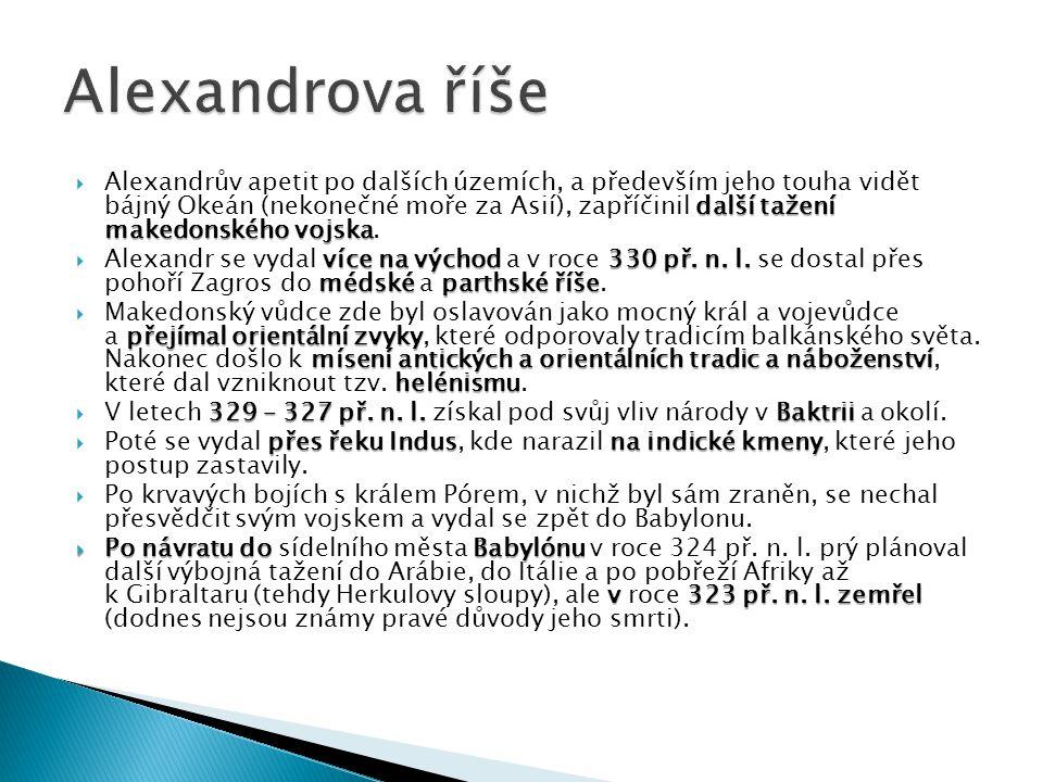 Alexandrova říše