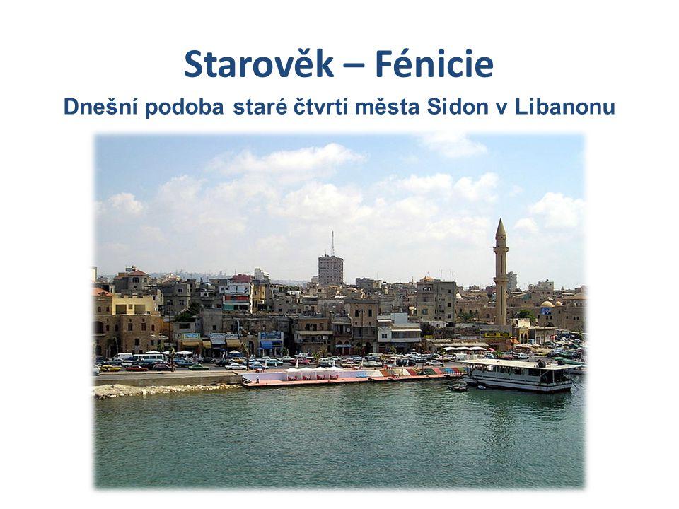 Dnešní podoba staré čtvrti města Sidon v Libanonu